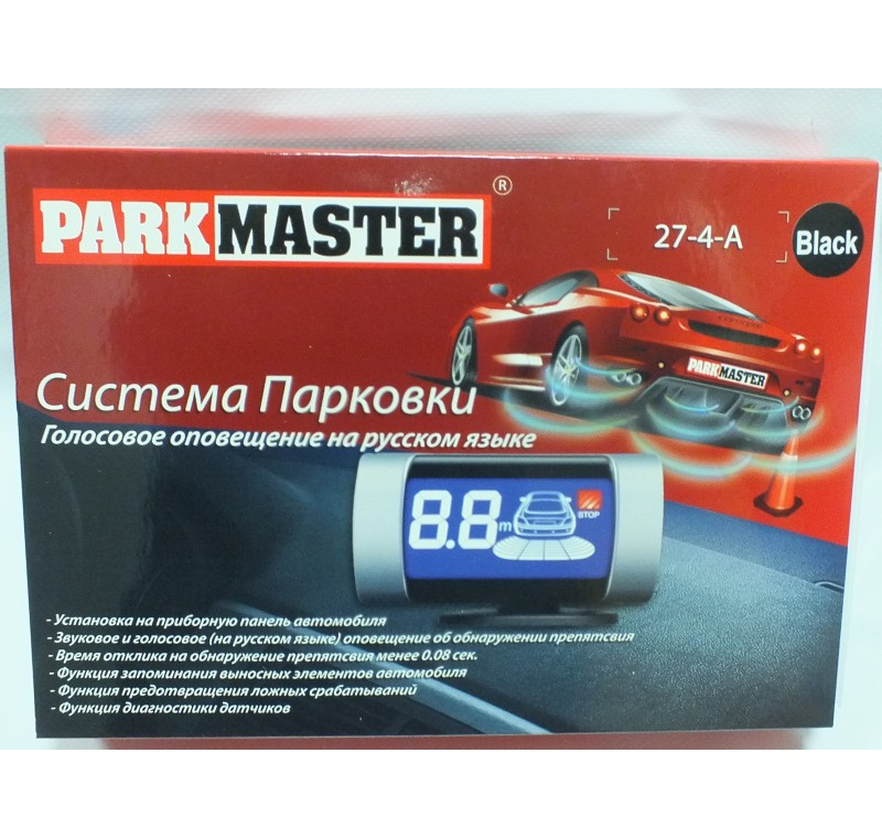 Парктроник PARK MASTER 27-4A S